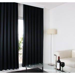 20色×54サイズから選べる防炎・1級遮光カーテン mine マイン 1枚 幅200×230cm[4D][00]|honkeya