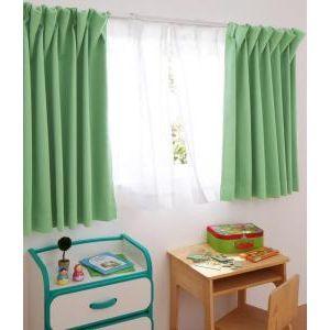 6色×54サイズから選べる防炎ミラーレースカーテン Mira ミラ 2枚 幅100cm×88cm[4D][00]|honkeya