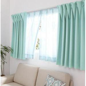 6色×54サイズから選べる防炎ミラーレースカーテン Mira ミラ 2枚 幅100cm×133cm[4D][00]|honkeya