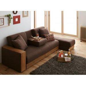 マルチソファベッド【noix】ノワ [00] honkeya