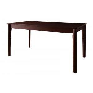 北欧デザインエクステンションダイニング 【Foret】フォーレ/テーブル(W150-200)【代引不可】[L][00] honkeya