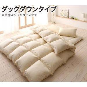 9色から選べる!羽毛布団 ダックタイプ 8点セット 和タイプ セミダブル [00]|honkeya