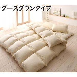 9色から選べる!羽毛布団 グースタイプ 8点セット 和タイプ ダブル [00]|honkeya