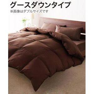 9色から選べる!羽毛布団 グースタイプ 8点セット ベッドタイプ キング [00]|honkeya