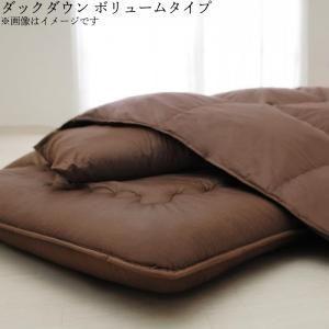 9色から選べる!羽毛布団 ダックタイプ 8点セット  硬わた入りボリュームタイプ シングル [00]|honkeya