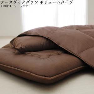 9色から選べる!羽毛布団 グースタイプ 8点セット  硬わた入りボリュームタイプ セミダブル [00]|honkeya