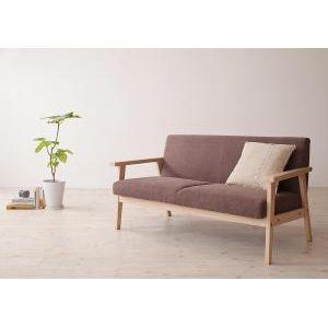 木肘北欧ソファ【Herttoniemi】ヘルトニエミ 2人掛け [00]|honkeya