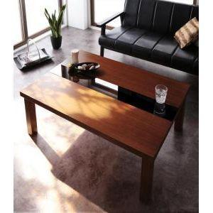アーバンモダンデザインこたつテーブル【Brent Wood】ブレントウッド/長方形(105×75) [00]|honkeya