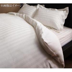 9色から選べるホテルスタイル ストライプサテンカバーリング 掛け布団カバー シングル[00]|honkeya