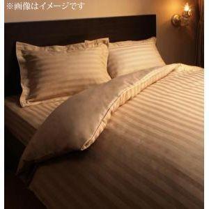 9色から選べるホテルスタイル ストライプサテンカバーリング 布団カバーセット ベッド用 キング4点セット[00]|honkeya