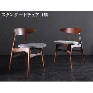 デザイナーズダイニングセット【TOMS】トムズ/チェアA(CH33×1脚)[00] honkeya