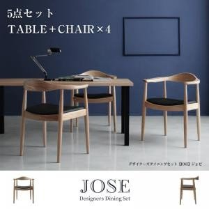 デザイナーズダイニングセット【JOSE】ジョゼ/5点セット[00] honkeya