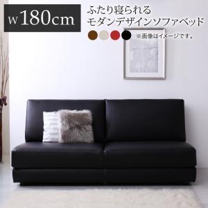 ふたり寝られるモダンデザインソファベッド Nivelles ニヴェル 180cm[L][00]|honkeya
