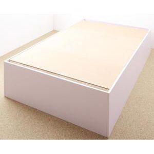 大容量収納庫付きベッド SaiyaStorage サイヤストレージ ベッドフレームのみ 浅型 ベーシック床板 シングル[00]|honkeya