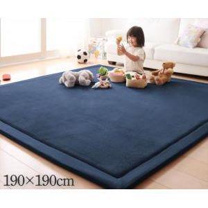 マイクロファイバーラグ【moofy】ムーフィ 190×190cm[00] honkeya