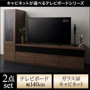 キャビネットが選べるテレビボードシリーズ add9 アドナイン 2点セット(テレビボード+キャビネット) ガラス扉 W140[00]|honkeya