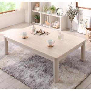 丸みがやさしいホワイト木目継脚こたつテーブル Snowdrop スノードロップ 4尺長方形(80×120cm)[00]|honkeya
