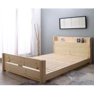 ローからハイまで高さが変えられる6段階高さ調節 頑丈天然木すのこベッド ishuruto イシュルト ベッドフレームのみ セミダブル[L][00] honkeya