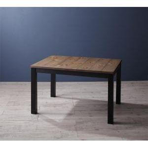 こたつもソファも高さ調節ヴィンテージ・リビングダイニングセット Antield アンティルド ダイニングこたつテーブル W105[00]|honkeya