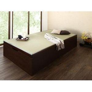 組立設置 くつろぎの和空間をつくる日本製大容量収納ガス圧式跳ね上げ畳ベッド 涼香 リョウカ シングル 深さグランド[4D][00]
