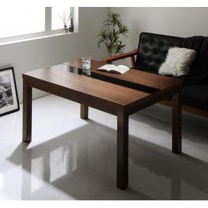 3段階で高さが変えられる アーバンモダンデザイン高さ調整こたつテーブル LOULE ローレ 長方形(75×105cm)[00]|honkeya
