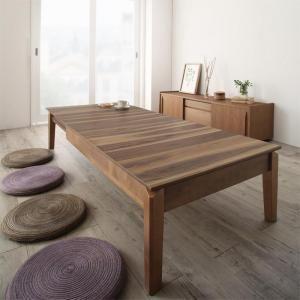 3段階伸長式 天然木ウォールナットエクステンションリビングテーブル SIELTA シエルタ W120-180[L][00] honkeya