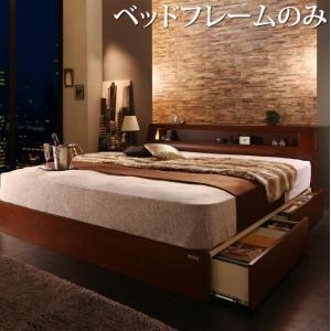 高級ウォルナット材ワイドサイズ収納ベッド Fenrir フェンリル ベッドフレームのみ ライトタイプ ダブル[4D][00]