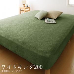 2台を包むファミリーサイズ 年中快適100%コットンタオルのパッド・シーツ suon スオン ベッド用ボックスシーツ ワイドK200[00]|honkeya