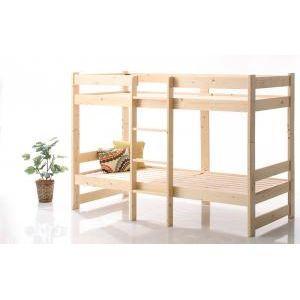 コンパクト天然木2段ベッド Jeffy ジェフィ ベッドフレームのみ セミシングル ショート丈[L][00] honkeya