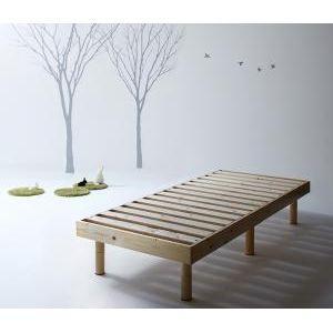 コンパクト天然木すのこベッド minicline ミニクライン ベッドフレームのみ セミシングル ショート丈[00] honkeya