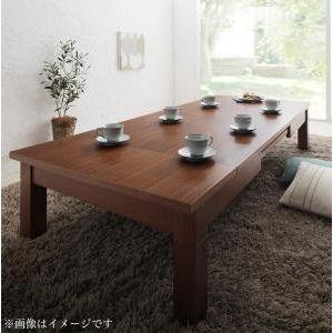 天然木ウォールナット材3段階伸長式こたつテーブル Widen-Wal ワイデンウォール こたつテーブル単品 長方形(80x120〜180cm)[00]|honkeya