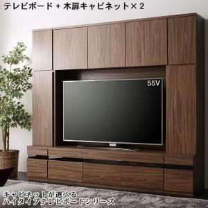 ハイタイプテレビボードシリーズ Glass line グラスライン 3点セット(テレビボード+キャビネット×2) 木扉[L][00]|honkeya