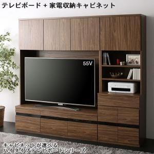 ハイタイプテレビボードシリーズ Glass line グラスライン 2点セット(テレビボード+キャビネット) 家電収納[L][00]|honkeya