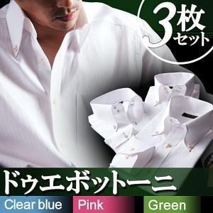 カラーステッチ ドゥエボットーニ ボタンダウンシャツ3枚セット ホワイト(ピンク・グリーン・ブルーステッチ) [00]|honkeya