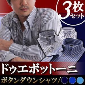 カラーステッチ ドゥエボットーニ ボタンダウンシャツ3枚セット ストライプ(ネイビー・ブルー・クリアブルーステッチ) 【Fresco フレスコ BType】 [00]|honkeya