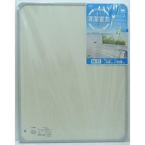 組合せ風呂ふた 浴槽対応サイズ70×110cm M-11 2枚組【代引不可】 [01] honkeya