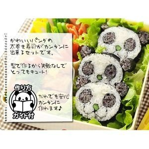 太巻き寿司 パンダのバンダ【代引不可】 [01] honkeya
