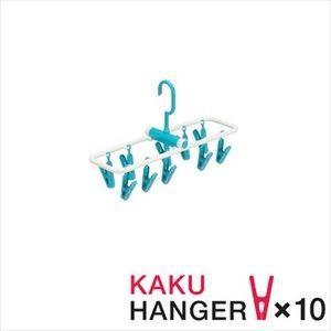 SMART HOME 角ハンガー10 B【代引不可】 [01]|honkeya