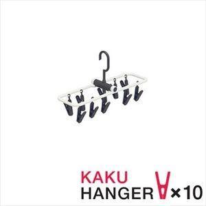 SMART HOME 角ハンガー10 BK【代引不可】 [01]|honkeya