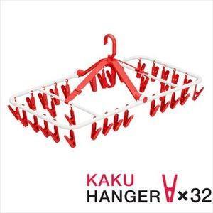 SMART HOME 角ハンガー32 R【代引不可】 [01]|honkeya