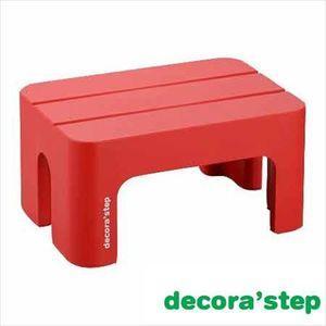 decora step(デコラステップ) 踏台 S レッド【代引不可】 [01]|honkeya