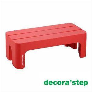 decora step(デコラステップ) 踏台 L レッド【代引不可】 [01]|honkeya