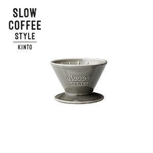 SLOW COFFEE STYLE ブリューワー 4cups グレー【代引不可】 [01]|honkeya