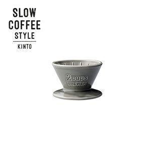 SLOW COFFEE STYLE ブリューワー 2cups グレー【代引不可】 [01]|honkeya