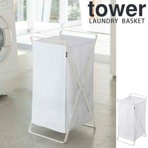 ランドリーバスケット タワー ホワイト【代引不可】 [01]|honkeya