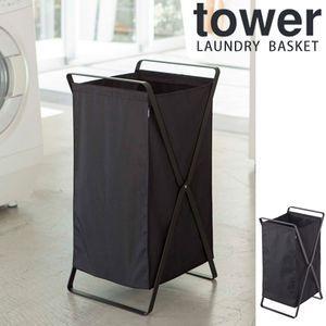 ランドリーバスケット タワー ブラック【代引不可】 [01]|honkeya