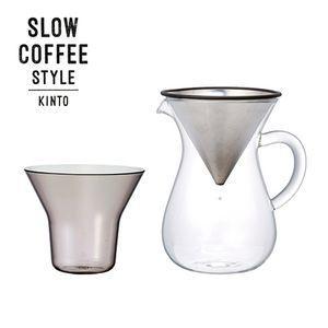 SLOW COFFEE STYLE コーヒーカラフェセット ステンレス 300ml【代引不可】 [01]|honkeya