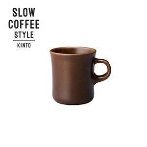 SLOW COFFEE STYLE マグ ブラウン 250ml【代引不可】 [01]|honkeya