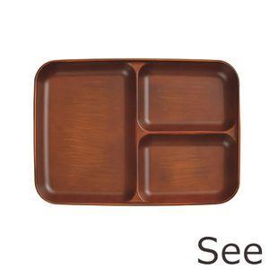 SEE 仕切り皿 ライトブラウン【代引不可】 [01]|honkeya