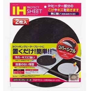IH用 プロテクトシート H-7919【代引不可】 [01]|honkeya